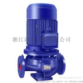 沁泉 ISG(IRG热水)型立式管道离心水泵