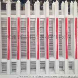 专业生产固定式绝缘玻璃钢围栏 电力塑钢围栏报价