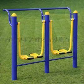 星之健户外健身器材运动路径设备