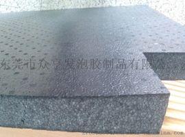 厂家销售隔热EPP防震泡沫板 环保包装用防震