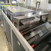 塑料改性造粒生產線