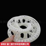 福田3D打印。白色光敏树脂,高科技工业打印