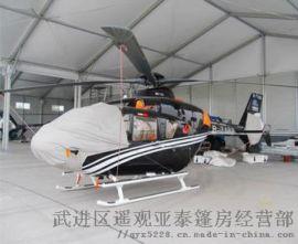 飞机停机库篷房,直升飞机维修保养大棚,民航客机  停机蓬房