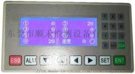 6组摇摆试验机控制器、弯折试验机控制器