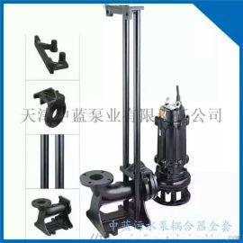 潜污泵耦合装置 污水泵安装图纸