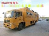 专业的4米2餐车加盟专业餐车厂家