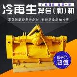 牽引式穩定土拌和機 道路冷再生拌合機廠家