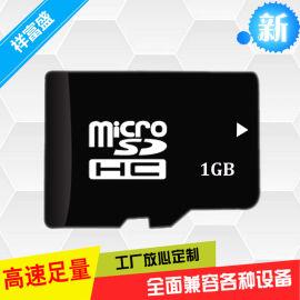 厂家批发1gb手机内存卡蓝牙音箱TF卡microSD小卡