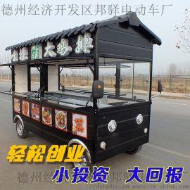 2019街景电车 电动四轮小吃车 摆摊外卖车