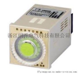 拨盘式温度控制器