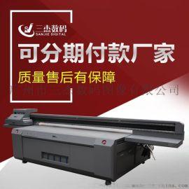 理光3020UV平板打印机
