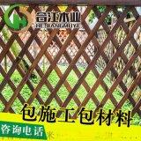 新疆防腐木厂家直销定做围栏栅栏菜园围栏