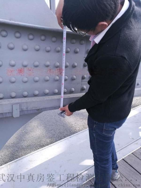 房屋安全检测报告怎么收费-武汉中真房鉴工程检测有限公司
