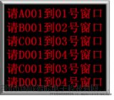 LED綜合顯示屏廠家 LED顯示屏定製