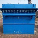 GMC型高溫脈衝袋式除塵器特點總結大全