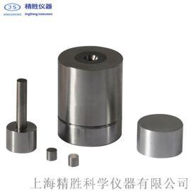 Φ3-10mm硬质合金模具 圆柱形钨钢模具 压片