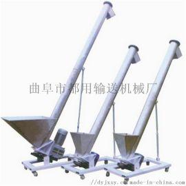 直销U型螺旋输送机型号生产厂家 蛟龙送料机xy1