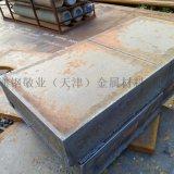 天津中厚板天鋼石化工業中厚板大量優惠