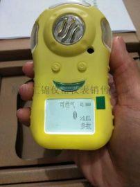 白銀可燃氣體檢測儀諮詢13919031250