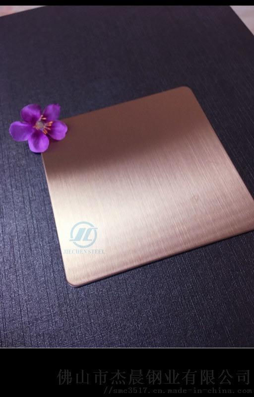 彩色不锈钢拉丝板 古铜拉丝板公司 不锈钢古铜拉丝板