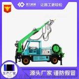 河南耿力GHP3015G-II工程混凝土溼噴臺車