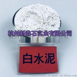 供应浙江衢州水磨石、江山水磨石、龙游水磨石、舟山
