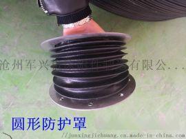 液压油缸 立柱用圆筒保护套 垂直用油缸圆形防护罩
