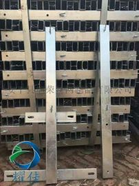 高铁专用刀片刺绳配套土字支架/高铁支架厂家