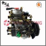 江铃 NJ-VE4/11E1800L019 高压油泵总成
