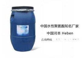 热转印PU树脂 S-300 中国河本
