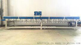 红外线流平机|水泥发泡生产线—米尼特机械