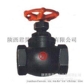 J11T-16内螺纹丝扣截止阀 铜座阀门批发