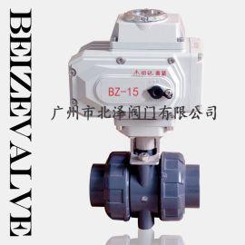 广州电动UPVC双由承插球阀 DN15