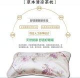 心中有礼|创意礼品定制草本清凉茶枕|夏季促销