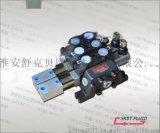 DCV60-2OQ手动气控多路阀