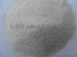 水制石英砂價格,水洗石英砂廠家直銷