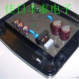 導熱膠 電子導熱膠 電子導熱灌封膠 高導熱環氧樹脂