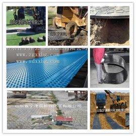 防滑临时铺路垫板 高分子聚乙烯路垫