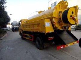 兰溪市专业疏通污水管道