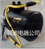 民奧工業熱風機3kw5kw9kw