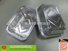 7650 WB-190 厂家   方形外 打包盒 铝箔餐盒 飞机餐盒 长形锡纸餐盒