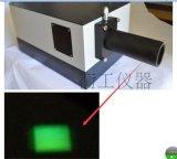 单色仪光谱仪HGISW30 / HGISU30高分辨率三光栅扫描单色仪