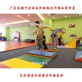 儿童折叠加厚爬行垫可定做早教地垫快乐体操垫感统教室地垫
