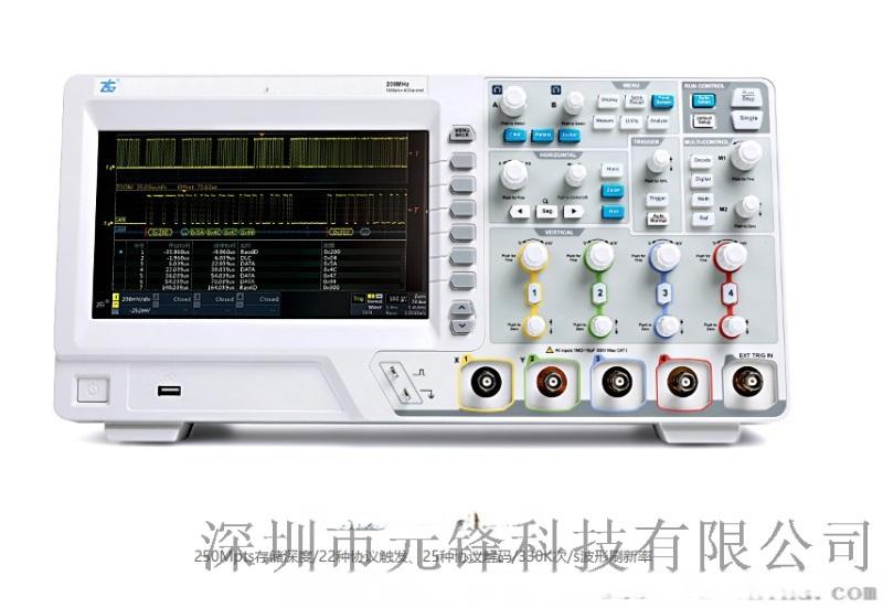 示波器 ZLG/致远电子ZDS2000系列示波器/ZDS2024Plus/ZDS2022Plus/ZDS2024/ZDS2022
