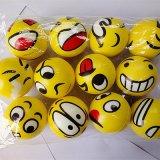 發泡笑臉球\異型發泡玩具禮品球\外貿原單發泄環保球