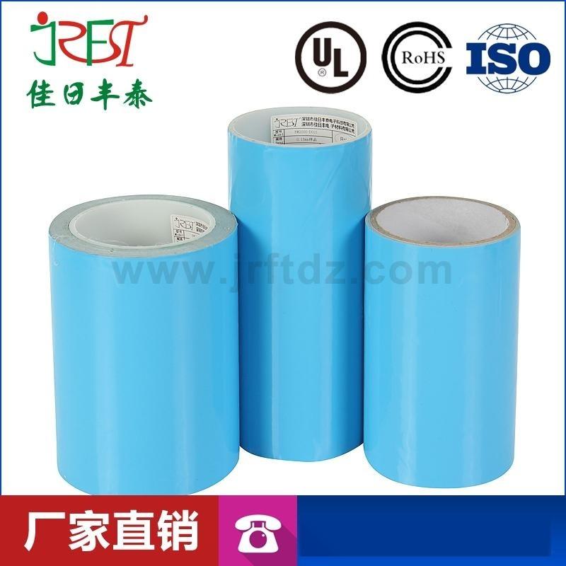 导热双面胶带 LED灯条模具铝基板 散热 耐高温胶带0.15mm 0.2mm厚