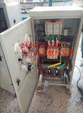 160千瓦破碎機自耦降壓起動櫃,XJ01-160kW啓動櫃