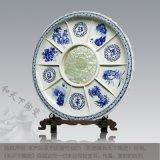 景德鎮陶瓷青花瓷盤 80cm青花雙龍 菜盤海鮮盤 陶瓷海鮮大盤