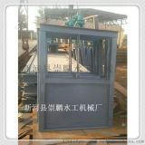 環保機閘一體式鋼閘門,機閘一體式鋼制閘門維修,崇鵬終身維修