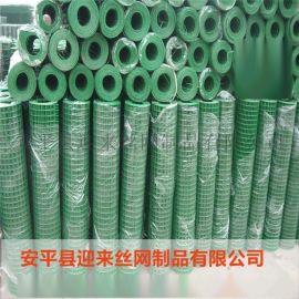 改拔铁丝点焊网,包塑电焊网卷,养殖电焊网